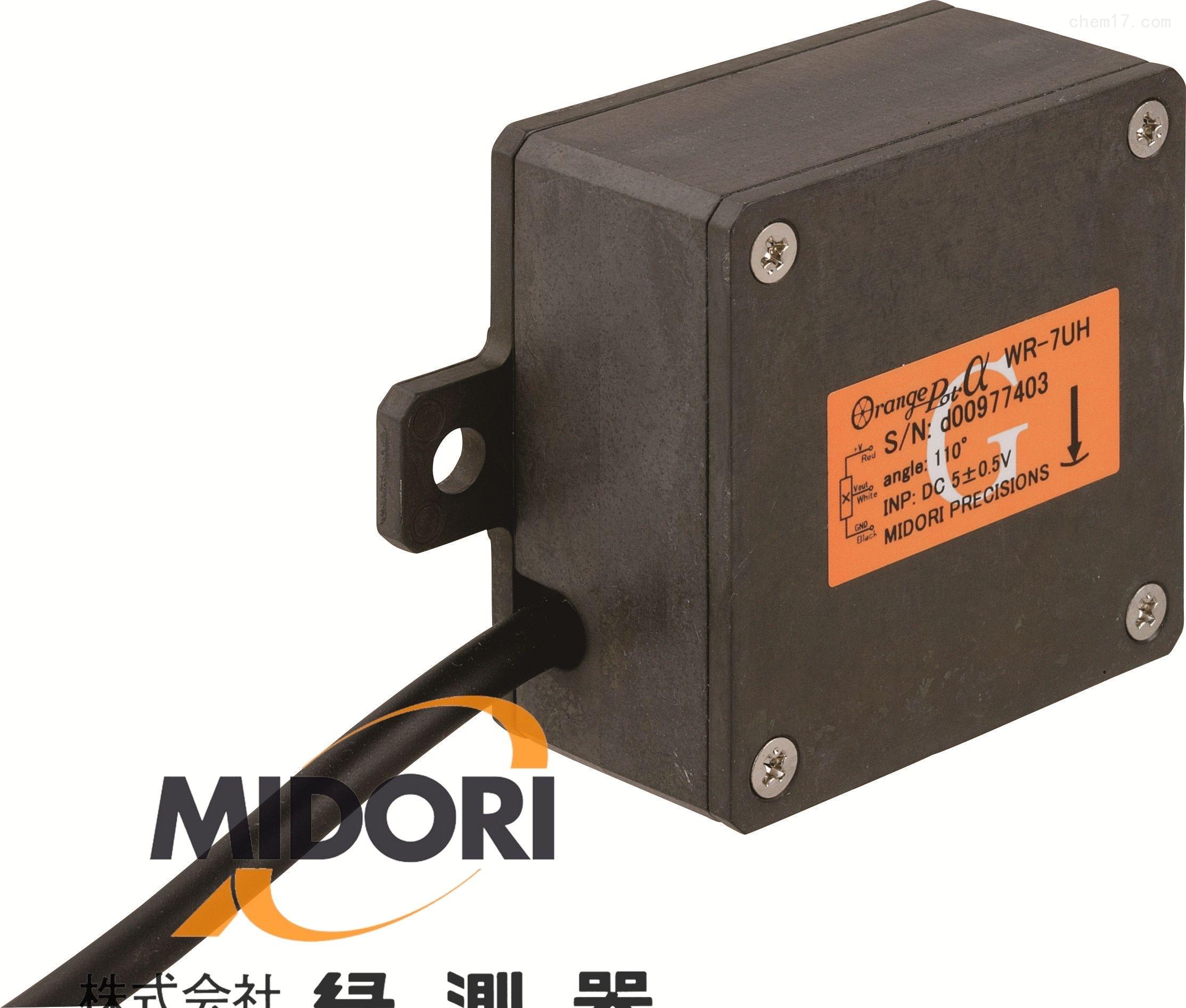 绿测器MIDORI倾斜角度传感器
