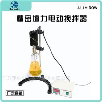 数显恒速强力定时电动搅拌器