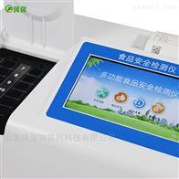 FT-G13食用油酸价检测仪