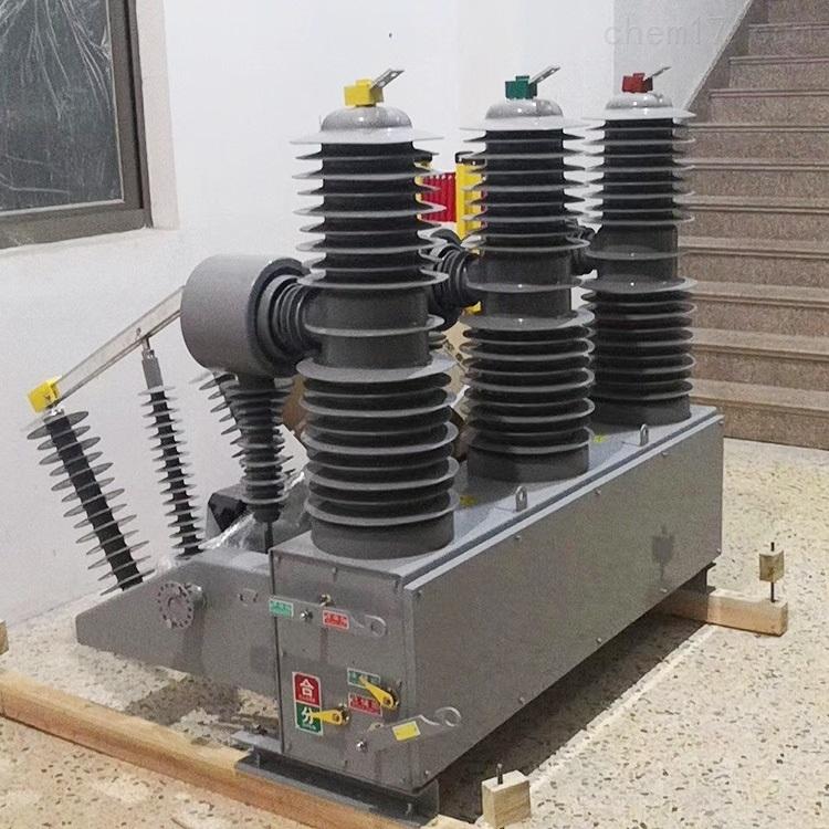 35KV高压真空断路器