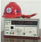 安全帽电绝缘天天色快播仪GB811