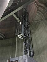 沭阳县烟囱升降机烟筒升降梯安装施工