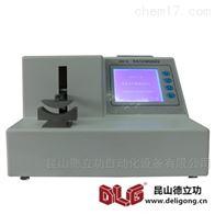 DT01-B手术刀片弹性测试仪生产厂家