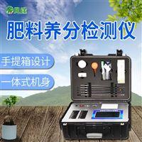 FT-Q4000土壤肥料養分檢測儀多少錢
