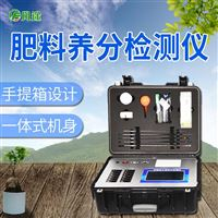 FT-Q4000土壤肥料养分检测仪多少钱