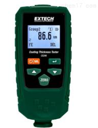 EXTECH CG206涂层测厚仪