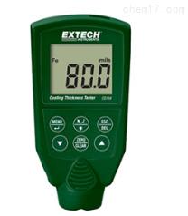 EXTECH CG104涂层测厚仪