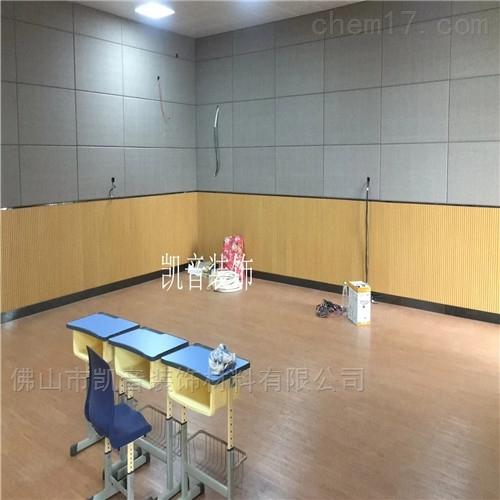 影音室吸音板-布艺吸音软包工厂