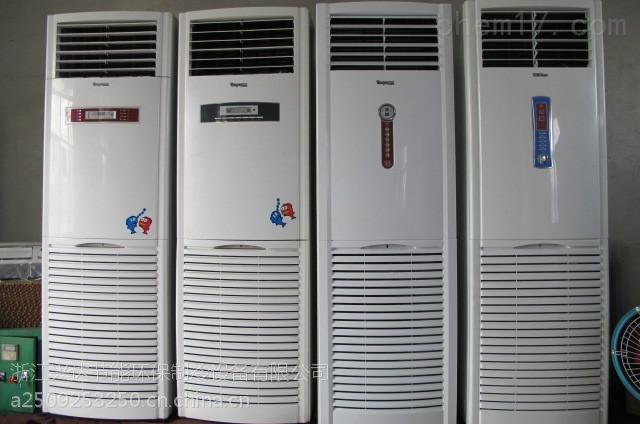 上海水空调公司,冷风机安装直销有限公司