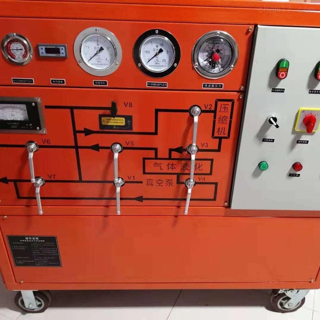 SF6气体回收装置-厂家