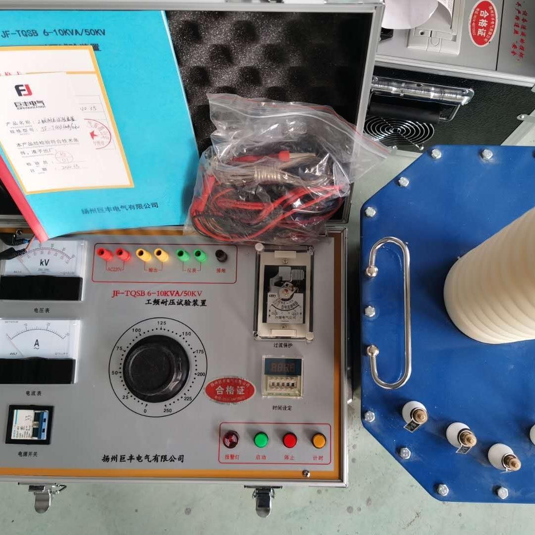 承试承装承修工频耐压试验装置价格