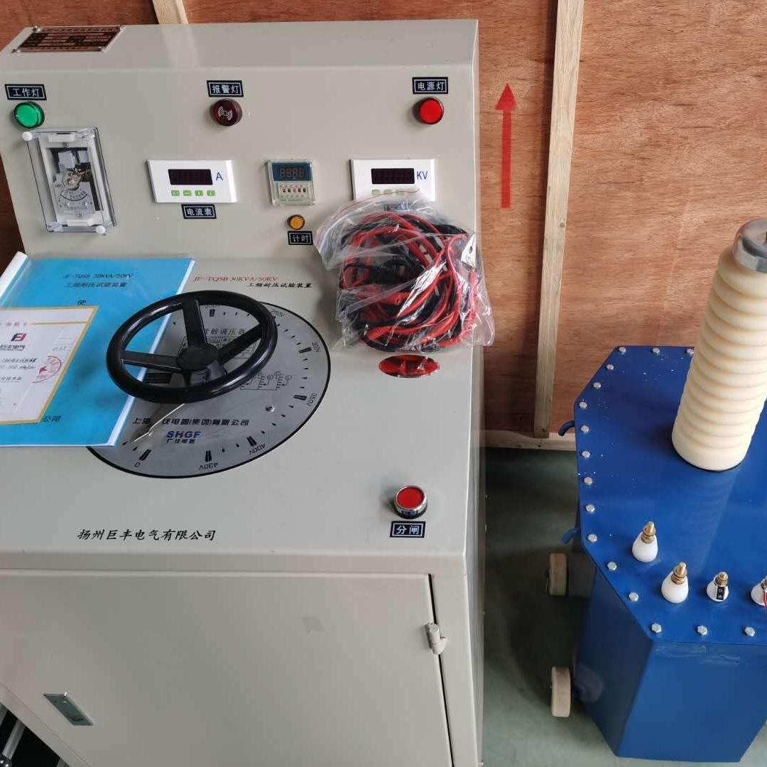 10KVA/100KV工频耐压试验装置现货直发