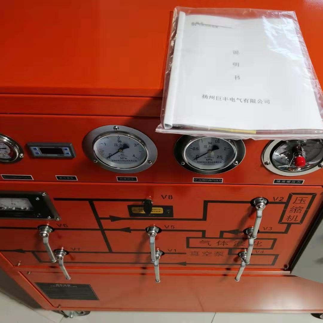 SF6气体回收净化充放装置承试设备
