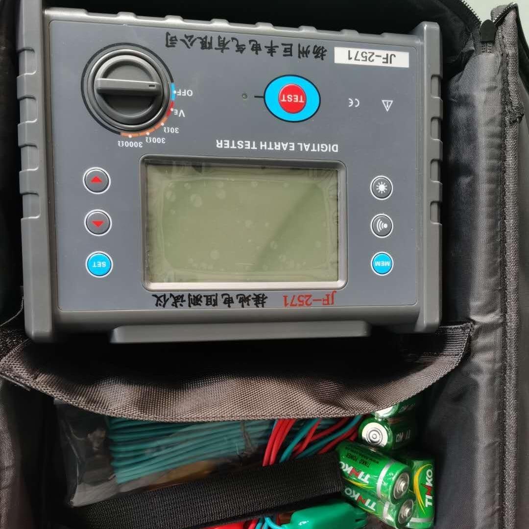 变电站接地网接地特性参数测试仪