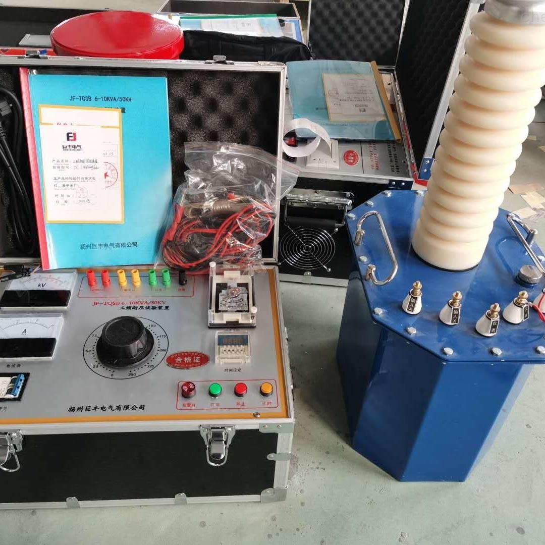 工频耐压试验装置熔喷布设备