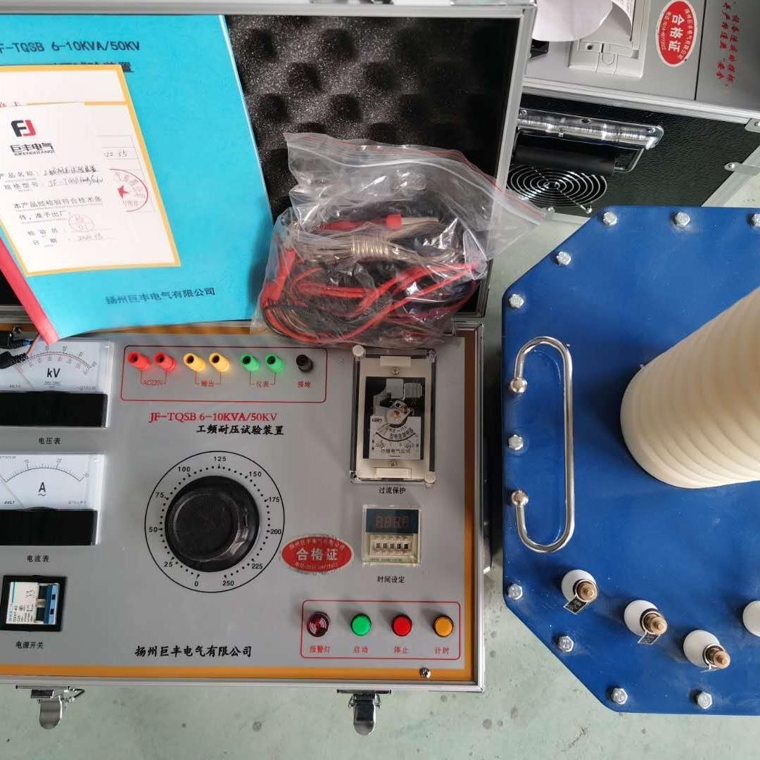 工频耐压试验装置静电试验设备