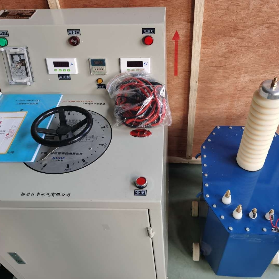 30KVA/50KV高压工频耐压试验装置专业生产
