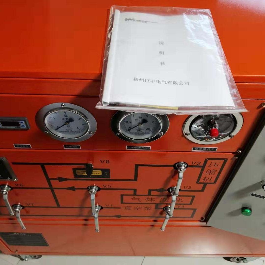 SF6气体回收装置抽气速率≧40m3/h三级资质