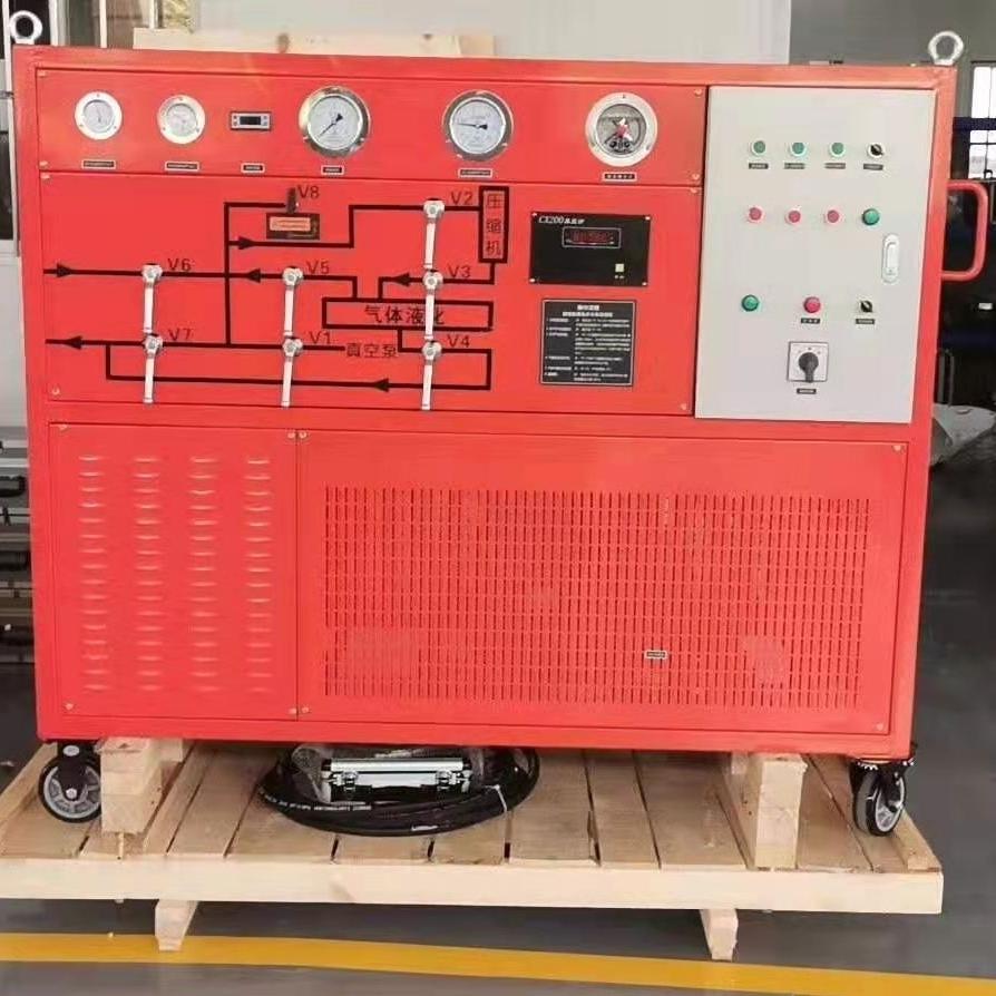三级承试电力SF6气体回收装置