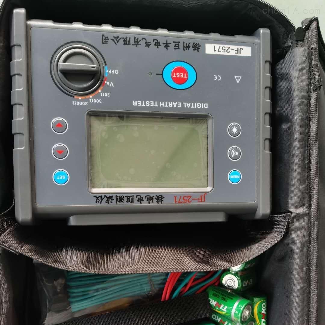 高精度测量接地电阻测试仪