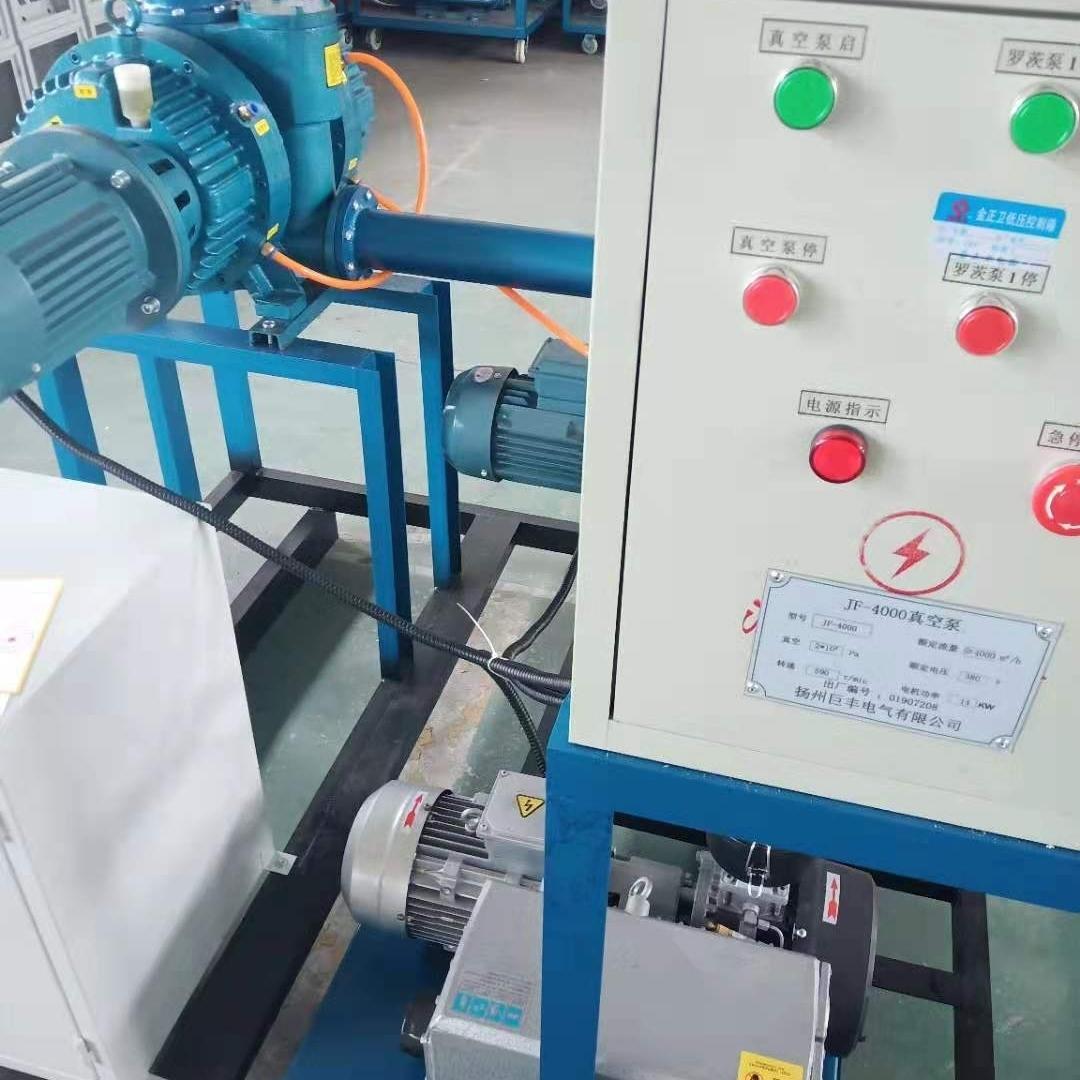 4000-m3-h真空泵承装承修承试规格