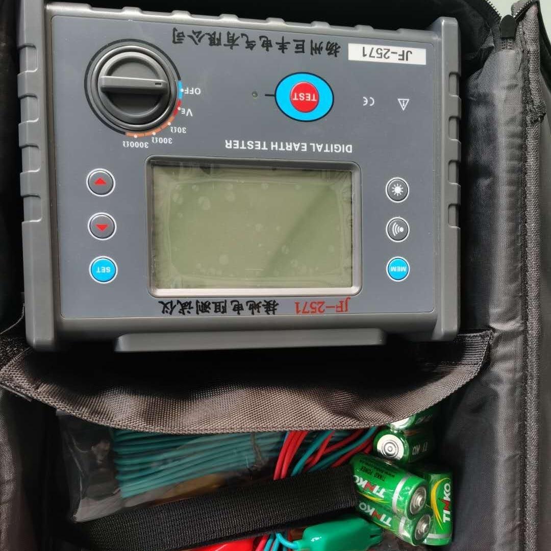 接地电阻测试仪承试升级产品生产厂家