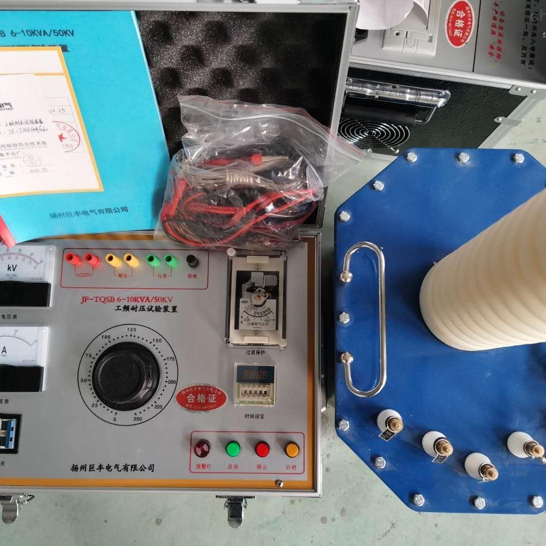工频耐压试验装置承装修试资质升级所需设备