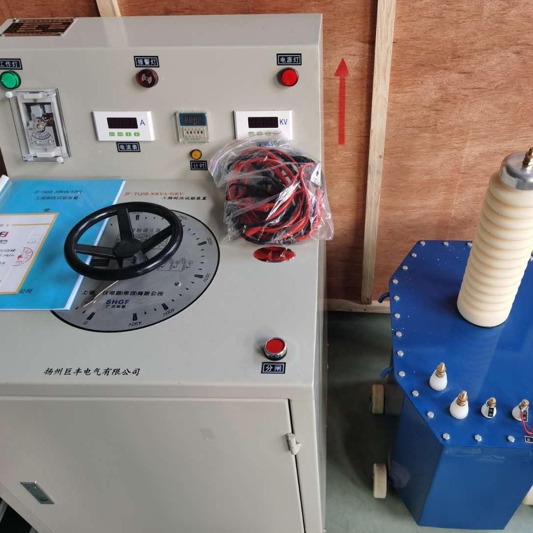 工频耐压试验装置承装修试资质办理