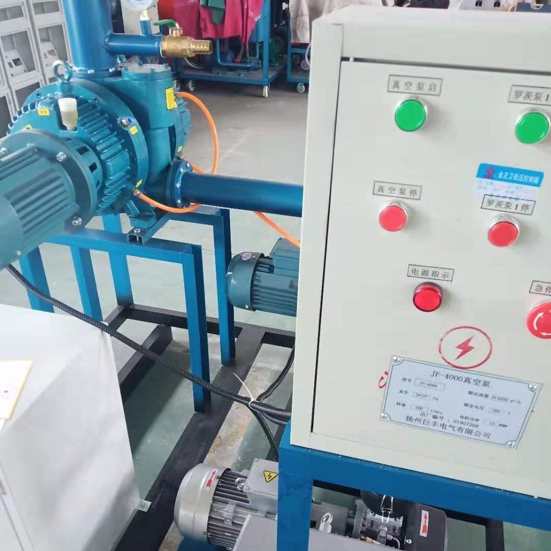 出租四级资质标准真空泵双级旋片
