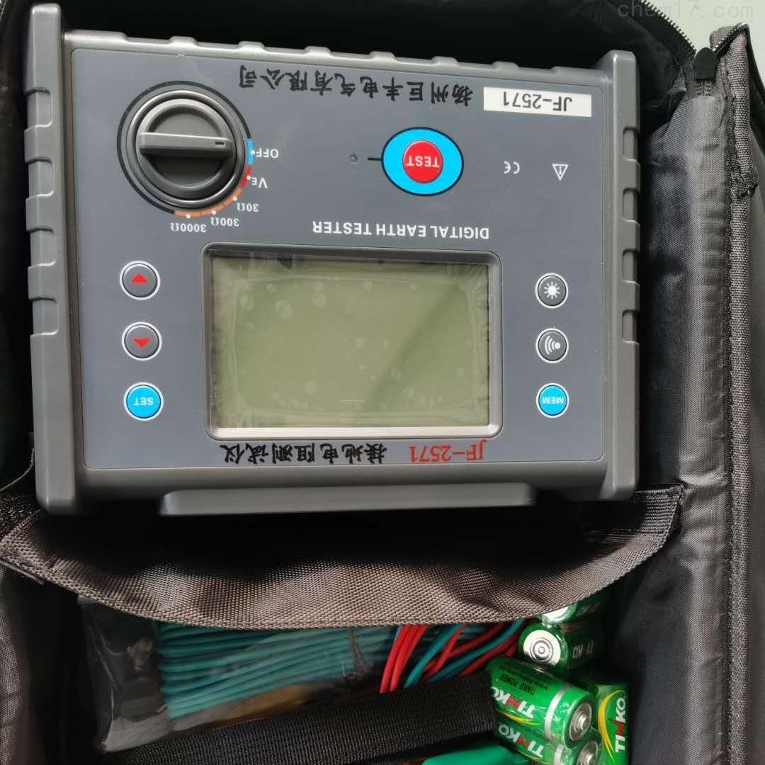 接地电阻测试仪承装修试电力许可证所需设备