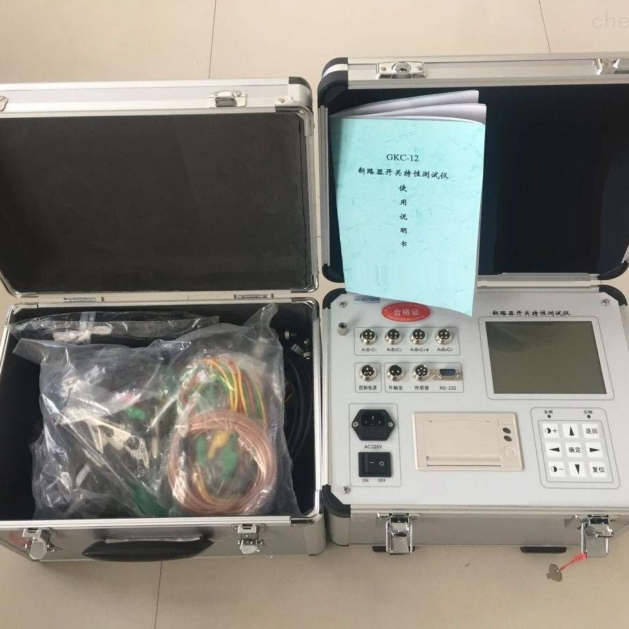 电力设备高压开关机械特性测试仪