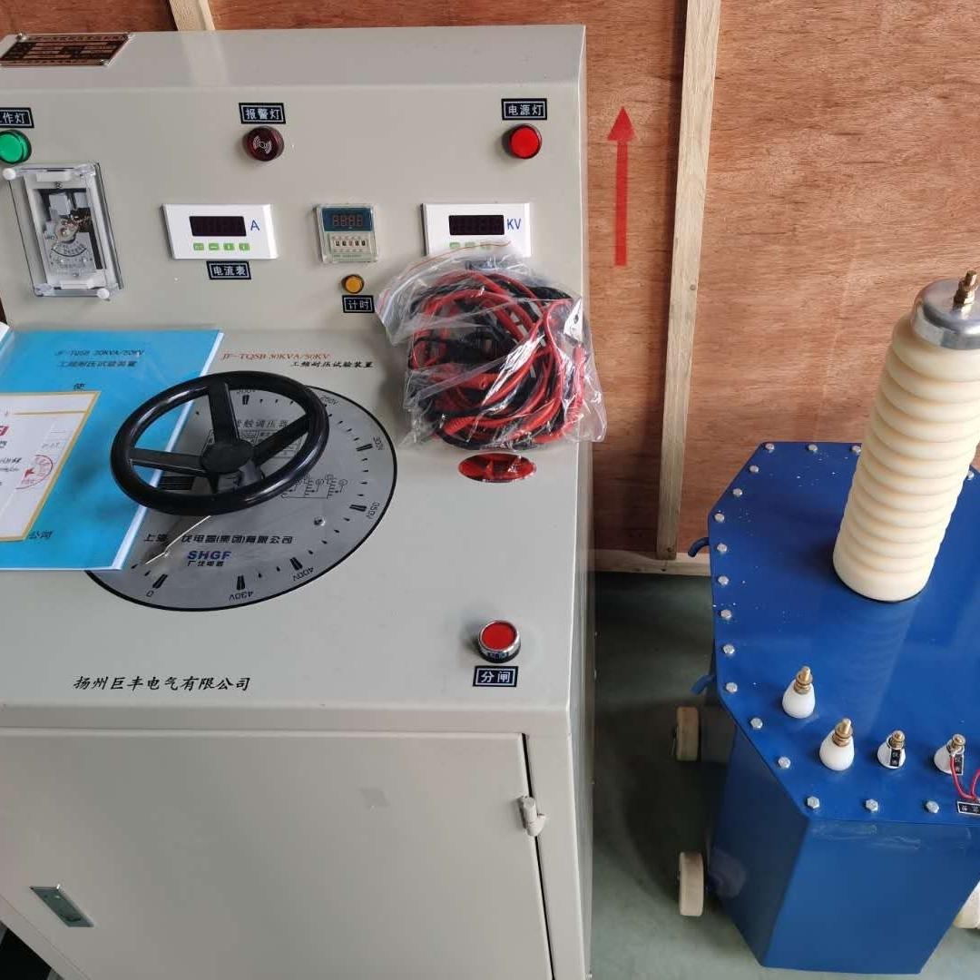 供应工频耐压试验装置电力三级资质施工机具