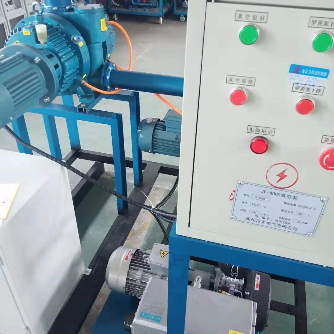 变压器真空抽气机级四级真空泵机组
