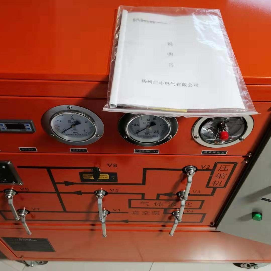 电力资质三级承装修试工具SF6气体回收装置