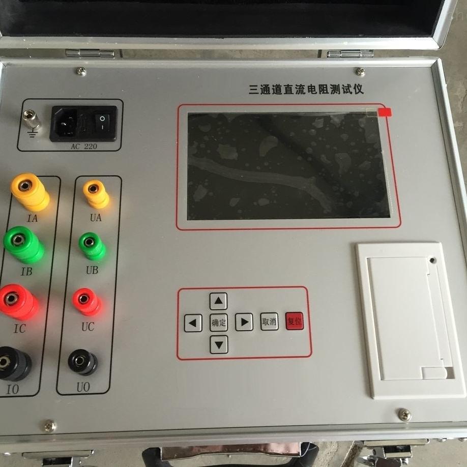 10A三通道直流电阻测四级电力