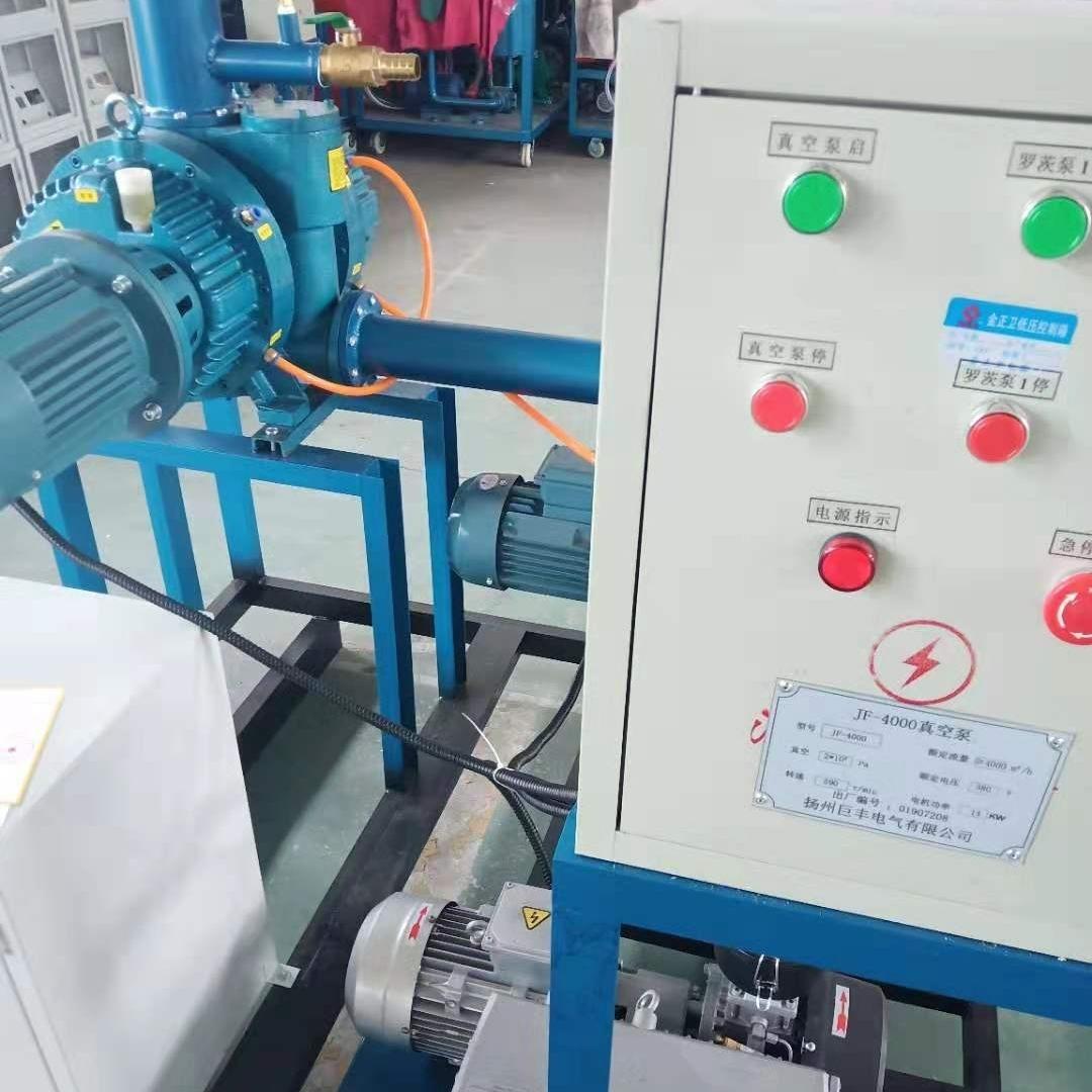 四级承修真空泵资质设备需要哪些设备