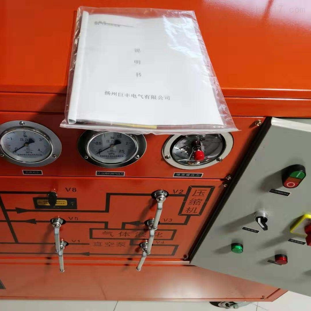 SF6气体回收装置气体充放净化承装修试资质