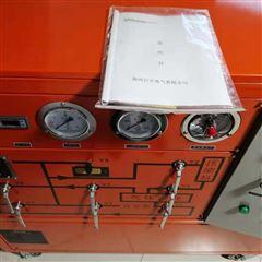 厂家直销承修资质试验设备SF6气体回收装置