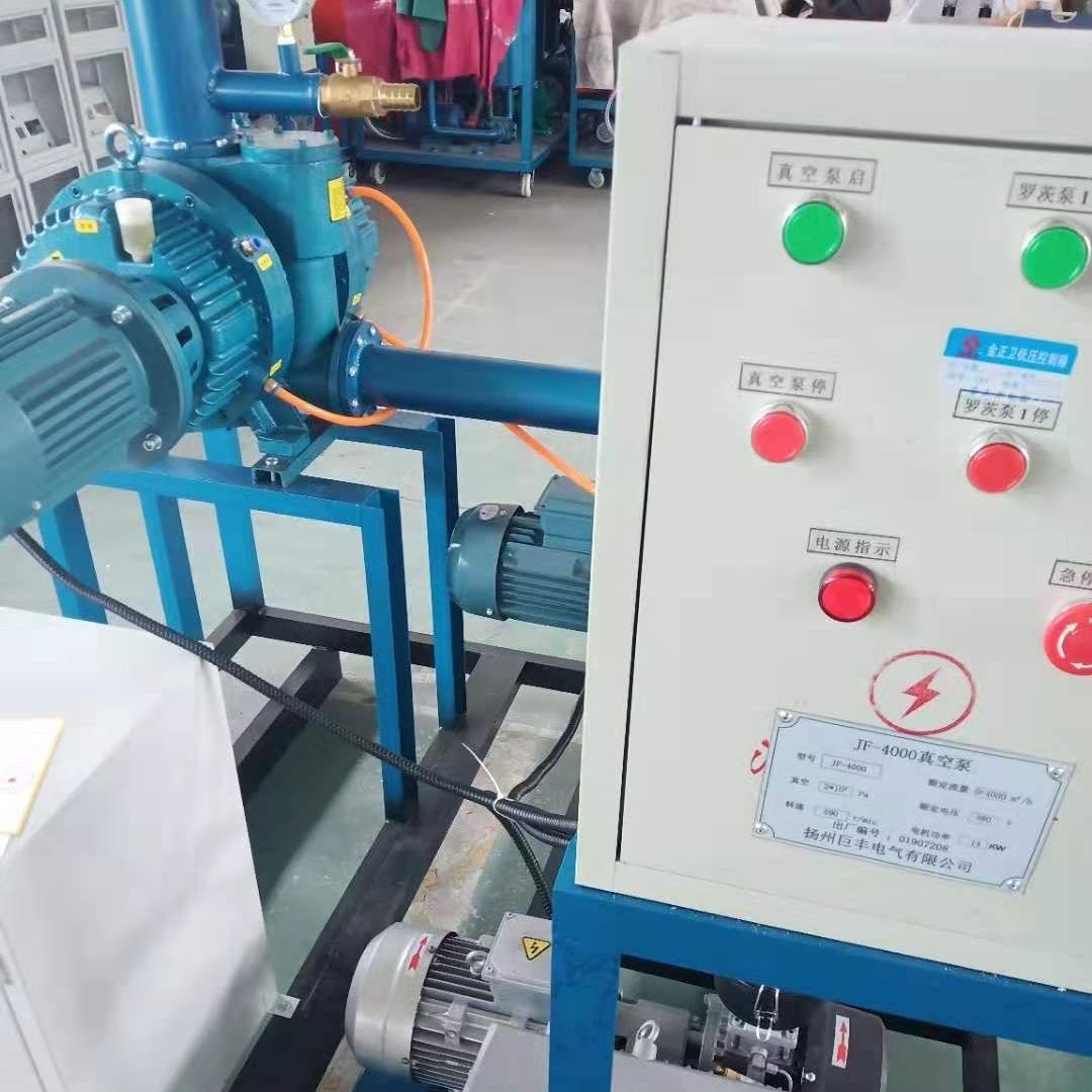 江苏三级承试电力资质办理试验设备清单