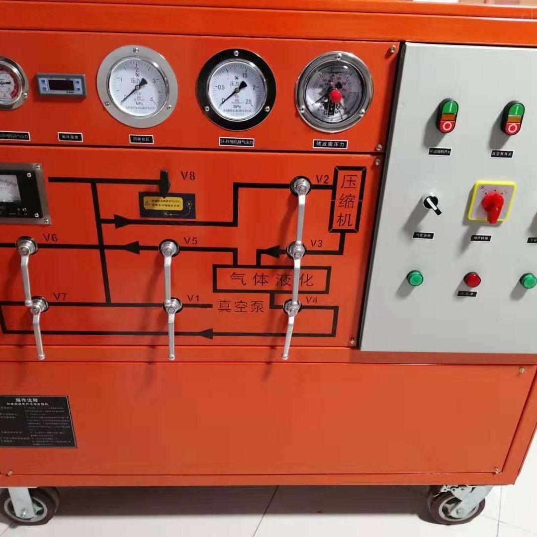 供应电力资质升级三级承试SF6气体回收装置