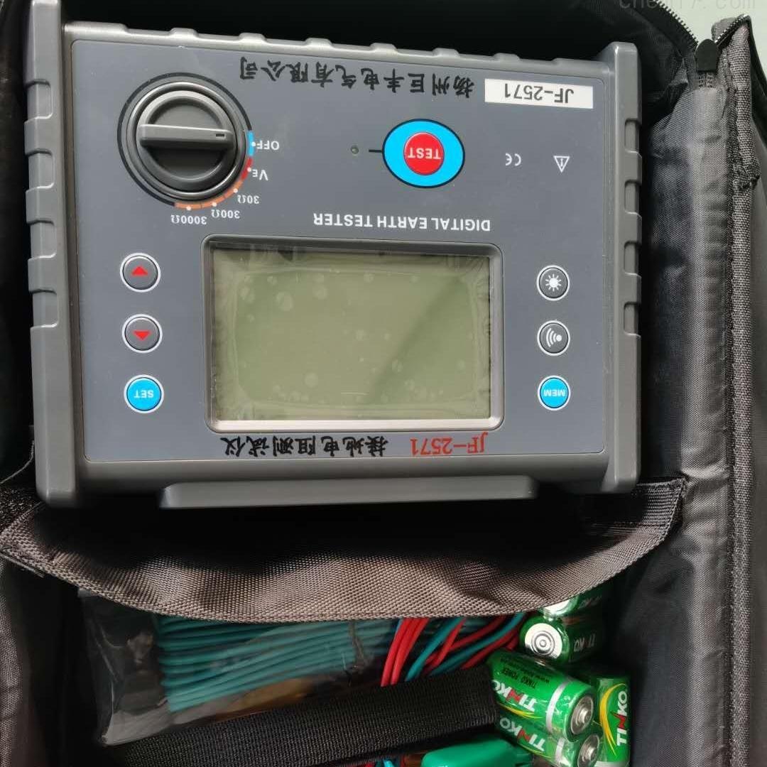 数字式接地电阻测试仪四级承试