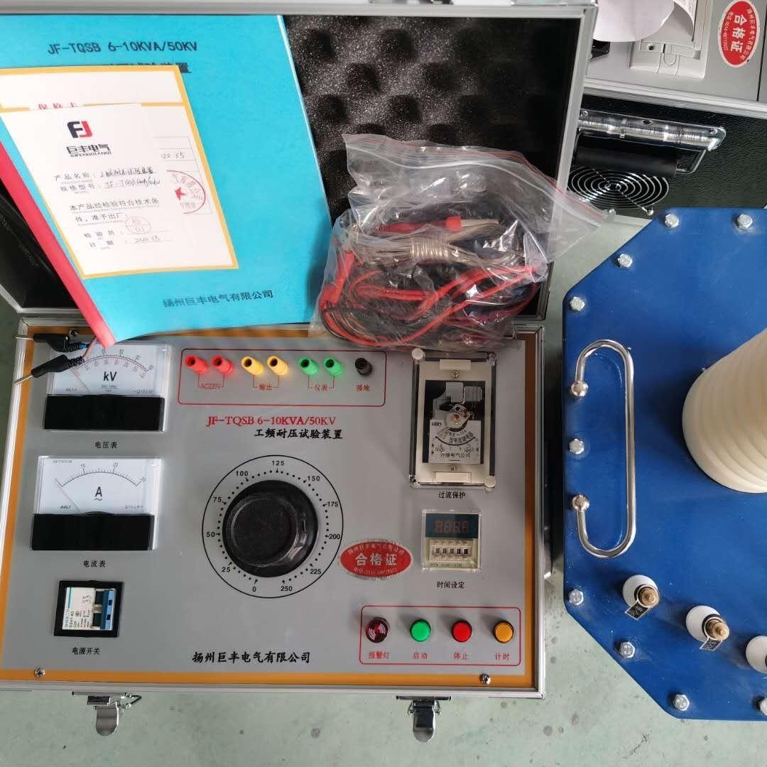 油浸式工频耐压试验装置承试类电力设备