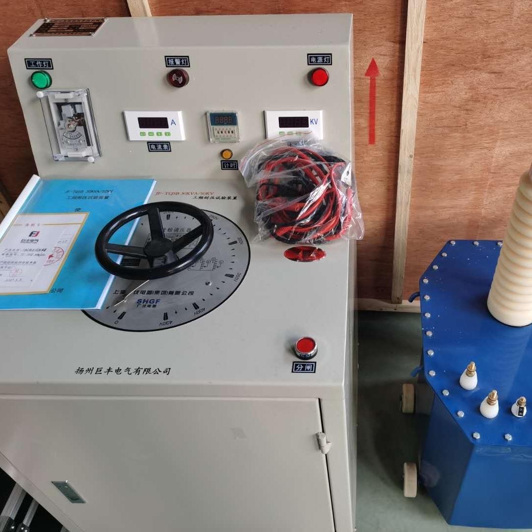 工频耐压试验装置/油浸式试验变压器