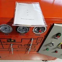 三级承装修试SF6气体回收装置直销价格