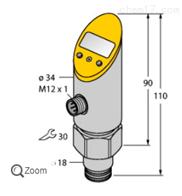 TS-400-LI2UPN8X-H1141德国图尔克TURCK温度检测