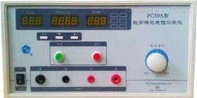 数字接地电阻测试仪(60A / 100A)