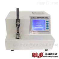 CL18671-E采血针刺穿力测试仪智能测试