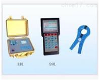 ZKY66配变台区(分支)识别仪 (2016款)