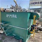021大容量二手溶气气浮机批发