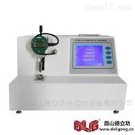 CF18671-B医用采血针管刚性测试仪销售厂家